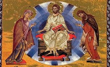 A Masterpiece of Armenian Miniature – Cilicia