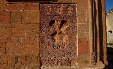 City of Bagaran – Ancient Armenia