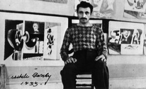 Arshile Gorky – The Unfulfilled Dream