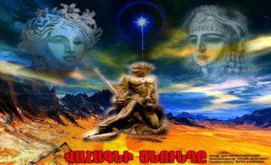 The Names of Pagan Armenian Deities