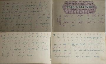 Hampartsum Limondjian, the Creator of a Notation System