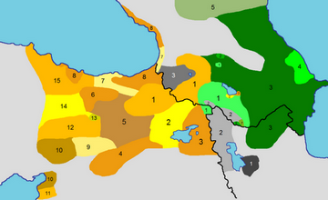 Two Dialects of the Armenian Language