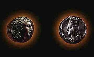 Roman Invasion into Armenia – 69 – 68 BC