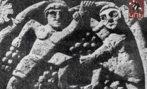 "Ancient Armenian ""Kokh"" Wrestling"