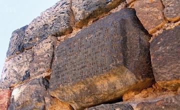 7 Marvelous Stones in Armenia