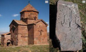 Lmbatavank – Artik, Shirak Province – Armenia