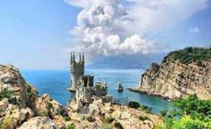 "Crimea Was Known as ""Large Armenia"""