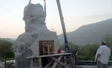 In Commemoration of Ozanyan's Monument's Dismantling