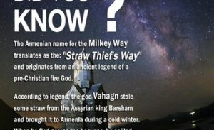 The Armenian Name of the Milky Way Galaxy