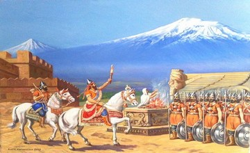 The Central Province of Ancient Armenia, Ararat