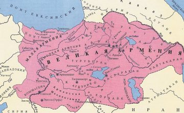 The History and Culture of the Armenian People