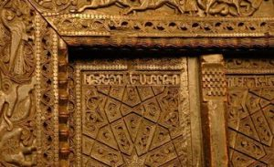 How Armenian Scientists Saved the Door of the Arakelots Monastery