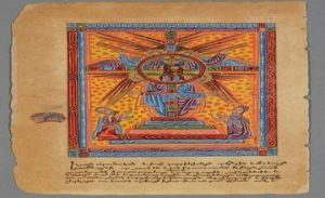 An Exceptionally Rare Armenian Manuscript