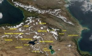 The Ashkharhs of Greater Armenia