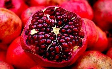 Pomegranate, the Symbol of Armenia