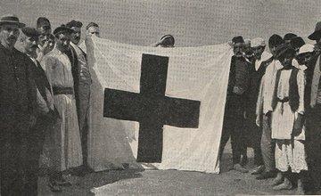 The Battle of Musa Dagh - September 12, 1915