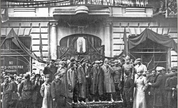 The Traitorous Instruction of the Armenian Bolsheviks