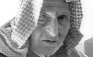 Raqqa, 1915 - Bashir El Saadi's Testimony