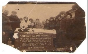 Two Waves of Voluntary Repatriation of Armenians