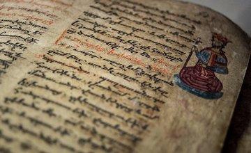 Armenian Language - The Key to Armenia
