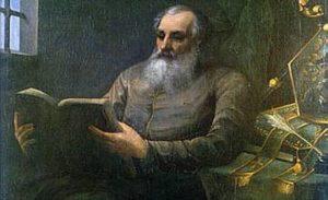 Sahak Partev - Catholicos of All Armenians