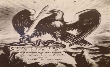 Tseghakron - The Highest Value is Nation