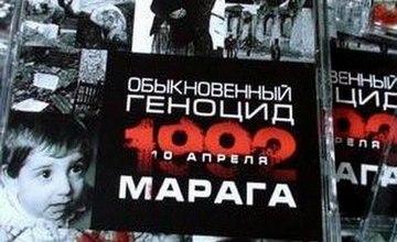 Maraga Massacre – The World Media