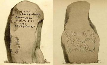 The Mysterious Inscription of the Newton Stone