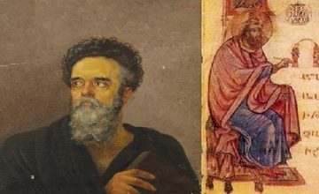 Armenian Philosophers of the Early Medieval Period