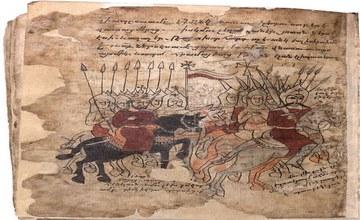 Mushegh Mamikonyan and King Pap