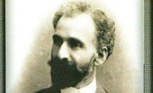 The 150th Anniversary of Hovhannes Tumanyan's Birth