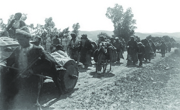 Photo of the Deportation of Erzurum Armenians