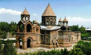 Etchmiadzin Cathedral - A Testament to Universal History