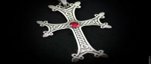 The Christian Cross for Armenians