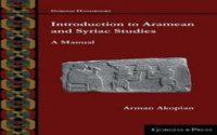 An Armenian Textbook on Aramean and Syriac Studies