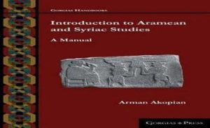 An Armenian Textbook on Aramean and Syriac Studies