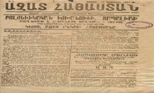The Correct Date of the Sovietization of Armenia