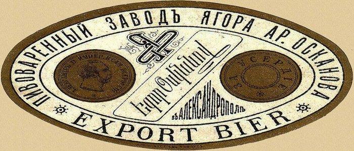 The Bottled Beer Business of Harutyun Avetyants – 1892