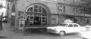 Yerevan's Most Famous Tavern of the 70s
