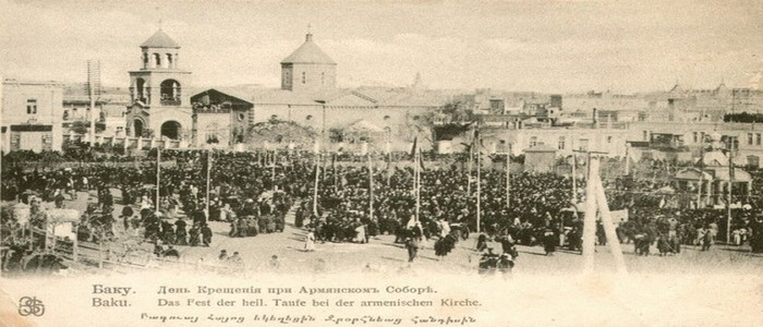 The Role of Armenians in the Development