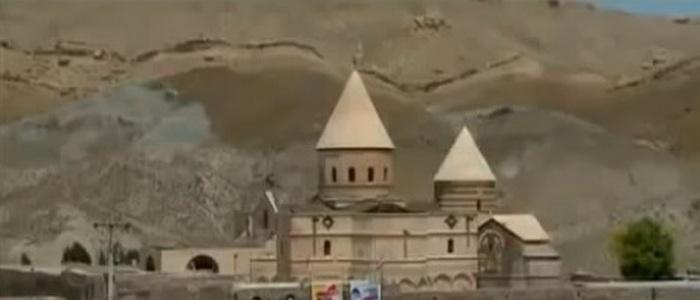 The Armenian Black Church in Iran
