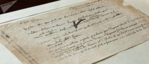 Mozart's Letter in the Museum of Yerevan