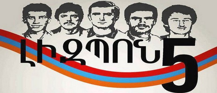 The Right of the Armenian People