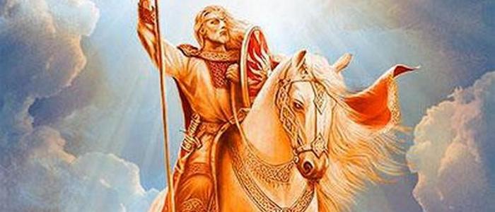 Proto-Armenian God Ar