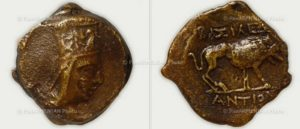 Ancient Armenian Coins