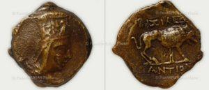 Ancient Armenian Coins