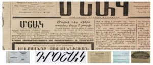 From the History of Printed Media of Armenia