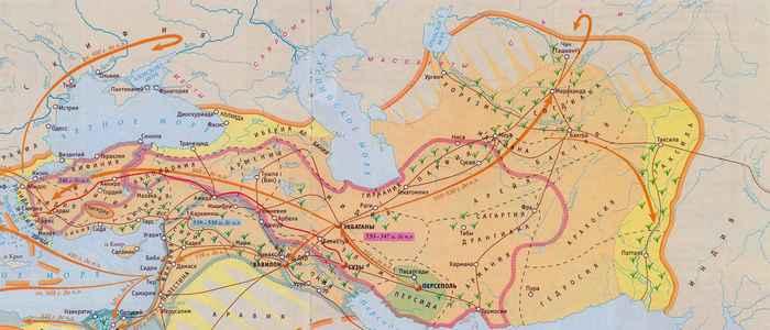 Armenia During the Achaemenid Empire