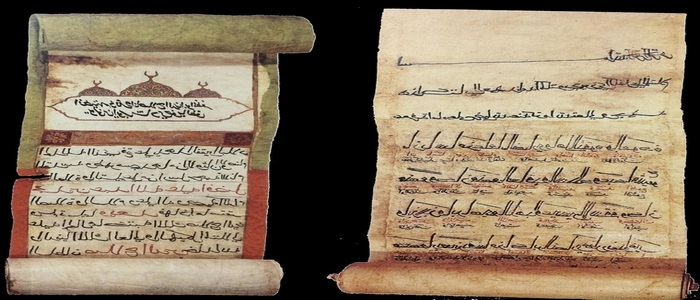 Charters from Muhammad to Salah ad-Din