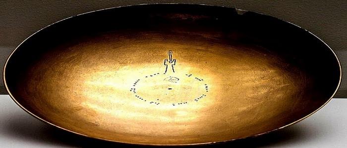 The Bronze Bowl of Sarduri II